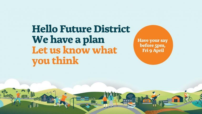 hello future district